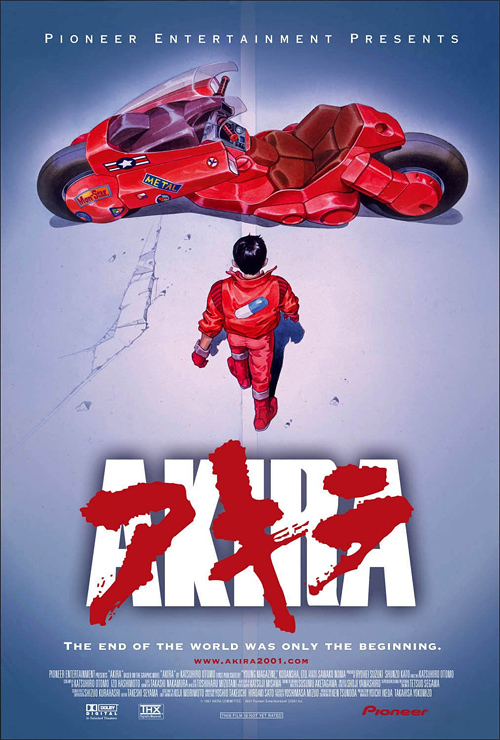 • film | Akira (1988) : 6 down, 994 more films to watch before i die • a*ucking+ • preview 0