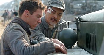 The Children of Huang Shi Trailer