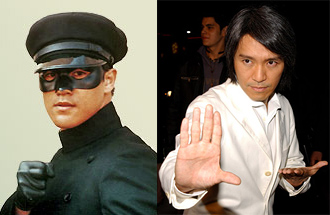 Stephen Chow as Kato