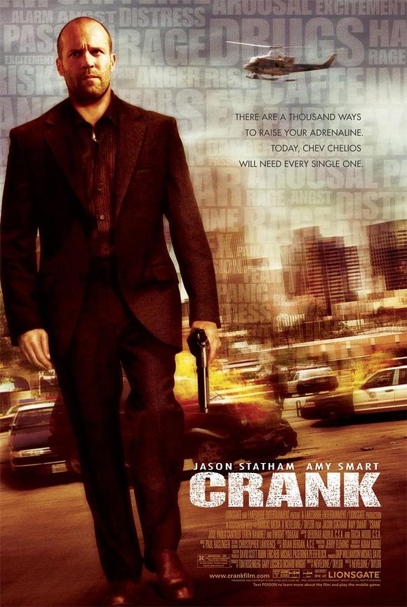 Crank poster