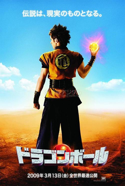 Dragonball Poster