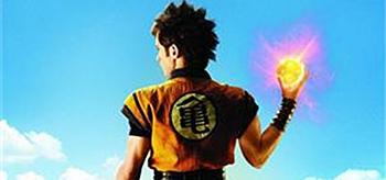 Yet Another Japanese Dragonball Teaser Poster