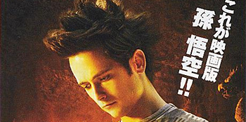 First Look: Justin Chatwin as Goku in Dragonball