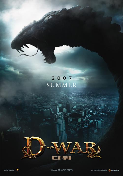 D-War Poster