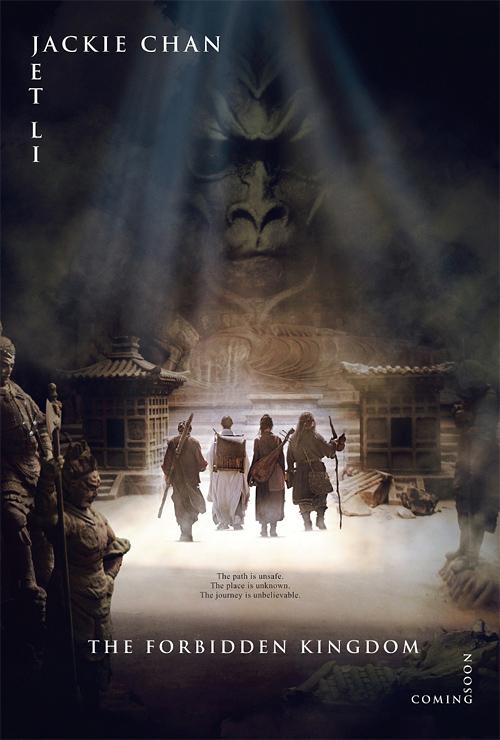 The Forbidden Kingdom Poster