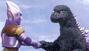 Godzilla!
