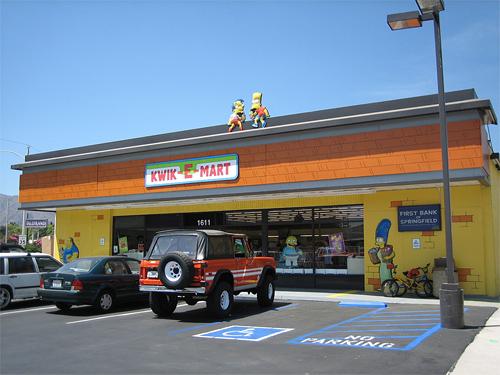 7-Eleven Converted Kwik-E-Mart
