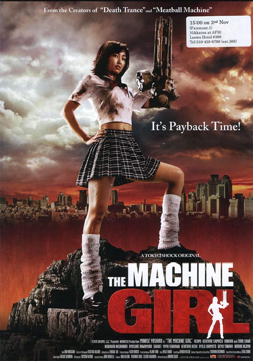 The Machine Girl Poster