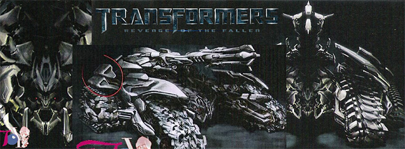 Megatron in Transformers: Revenge of the Fallen