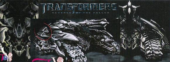 Megatron in Transformers: Revenge of the Fallen