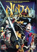 Ninja Scroll DVD