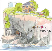 Ponyo on a Cliff