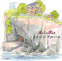 Ponyo on a Cliff
