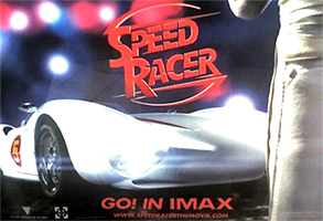 Speed Racer in IMAX