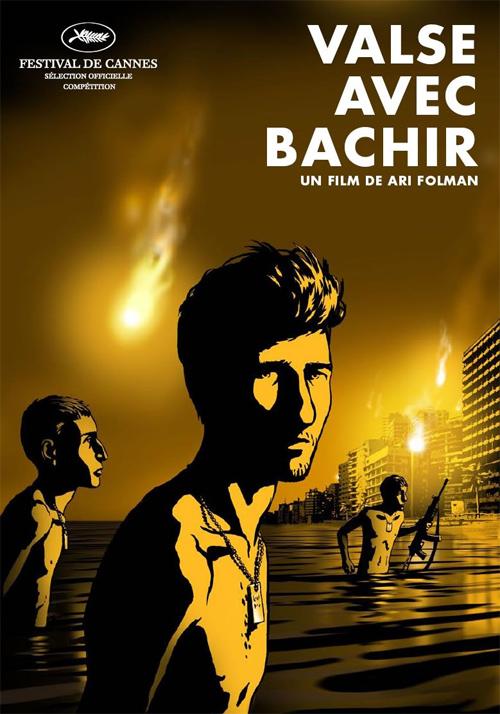 Waltz with Bashir Poster