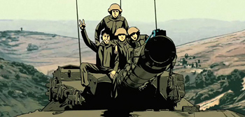 Waltz with Bashir Trailer