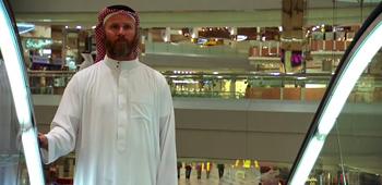 Where in the World Is Osama Bin Laden? Trailer