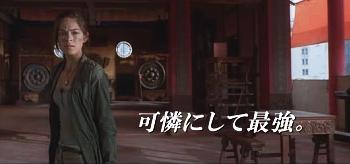 Street Fighter: The Legend of Chun-Li Trailer